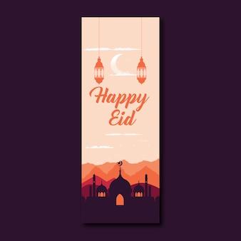 Szczęśliwy sztandar eid mubaraka