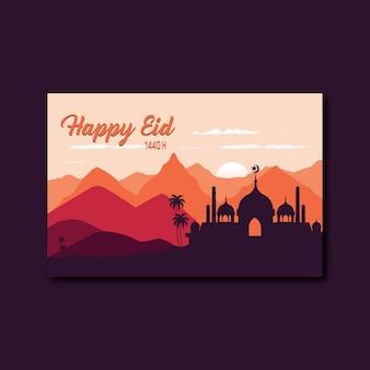 Szczęśliwy sztandar krajobrazowy eid mubarak