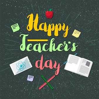 Szczęśliwy sztandar obchodów dnia nauczycieli
