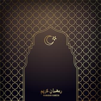Szczęśliwy sztandar ramadan kareem