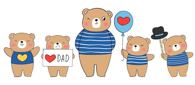 Szczęśliwy tata niedźwiedź i syn na dzień ojca