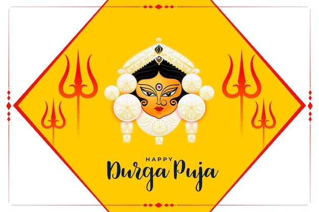 Szczęśliwy tło festiwalu durga pooja navratri