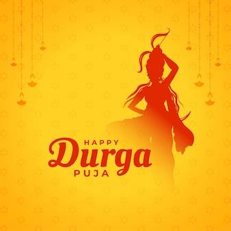 Szczęśliwy tło festiwalu durga pooja