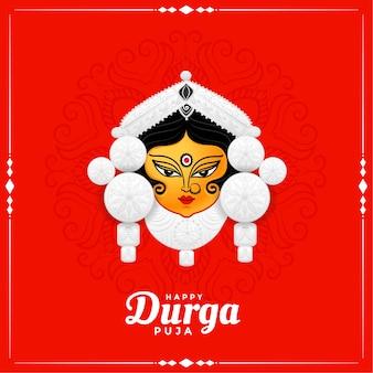 Szczęśliwy tło festiwalu indyjski durga pooja