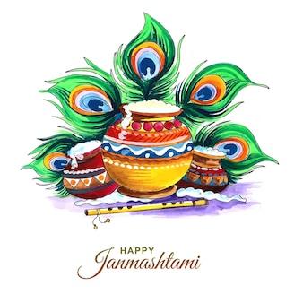 Szczęśliwy tło festiwalu janmashtami
