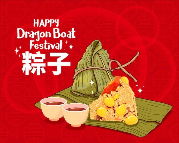 Szczęśliwy tło festiwalu smoczych łodzi