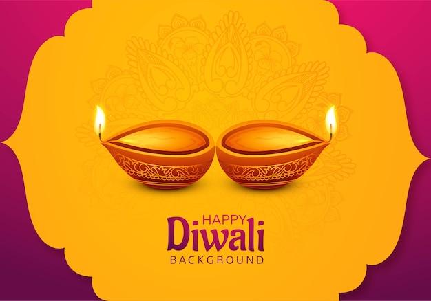 Szczęśliwy tło indyjskiego festiwalu diwali