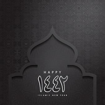 Szczęśliwy tło islamskie nowy rok z realistycznym ornamentem, szczęśliwe wakacje