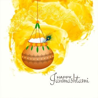 Szczęśliwy tło janmashtami z wiszącym garnku
