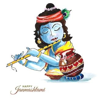 Szczęśliwy tło kartkę z życzeniami janmashtami