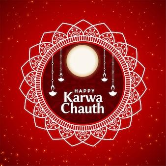 Szczęśliwy tło karwa chauth