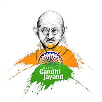 Szczęśliwy tło koncepcja gandhi jayanti