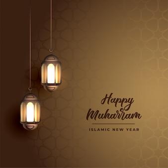 Szczęśliwy tło muharram z realistycznymi arabskimi latarniami