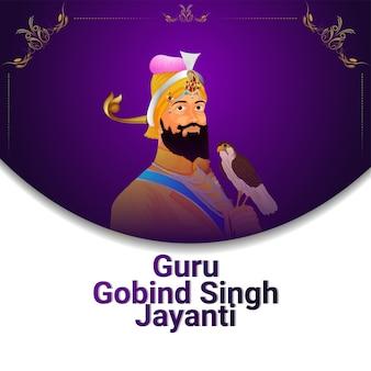 Szczęśliwy tło uroczystości guru gobind singh jayanti