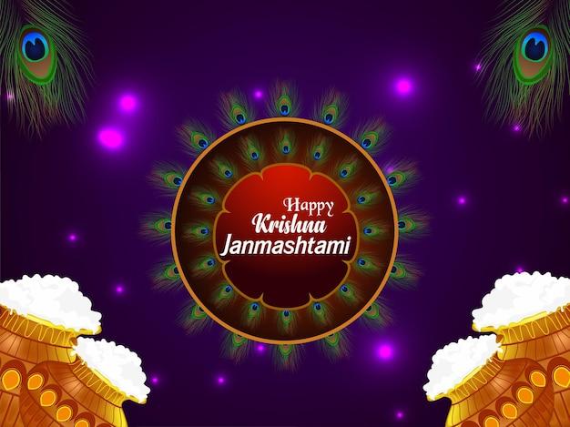 Szczęśliwy tło uroczystości janmashtami
