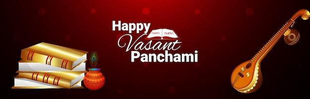 Szczęśliwy tło vasant panchami
