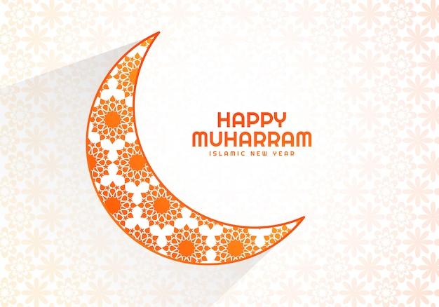 Szczęśliwy tło wakacje muharrama