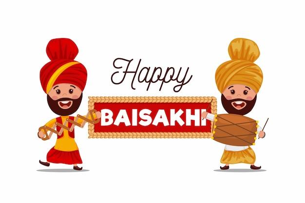 Szczęśliwy transparent baisakhi