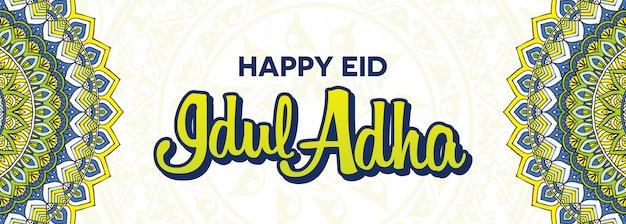 Szczęśliwy transparent eid idul adha