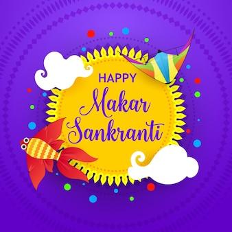 Szczęśliwy transparent festiwalu makar sankranti, projekt karty z pozdrowieniami indian maghi z kolorowymi latawcami i słońcem. plakat z okazji żniw i przesilenia zimowego w nepalu z latawcami, napisami i ozdobami