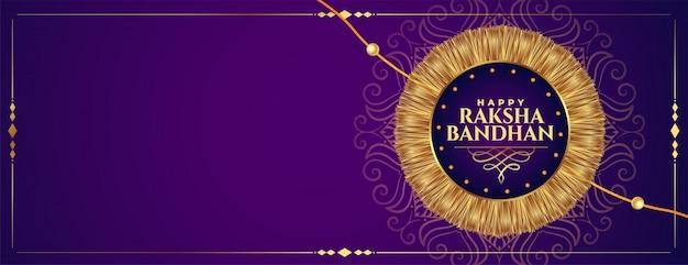 Szczęśliwy transparent festiwalu raksha bandhan złoty rakhi