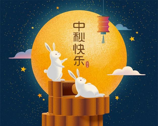 Szczęśliwy transparent festiwalu w połowie jesieni z grubym królikiem cieszącym się ciastkiem księżycowym i pełnią księżyca w błyszczącą gwiaździstą noc, nazwa święta w chińskich znakach