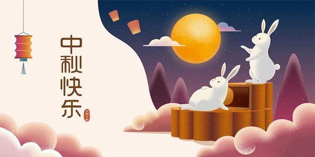 Szczęśliwy transparent festiwalu w połowie jesieni z uroczymi królikami cieszącymi się ciastkiem księżycowym i pełnią księżyca w gwiaździstą noc, nazwa święta w chińskich znakach