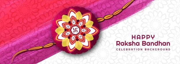 Szczęśliwy transparent kreatywny raksha bandhan festival