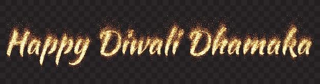 Szczęśliwy transparent tekstowy diwali dhamaka
