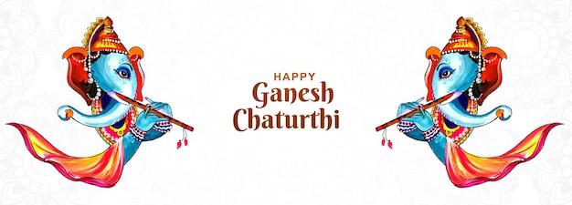 Szczęśliwy transparent tło indyjskiego festiwalu ganesh chaturthi
