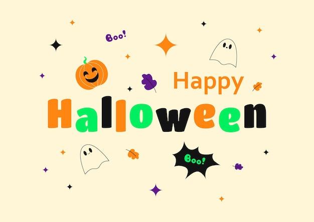 Szczęśliwy transparent wektor halloween rysunki na tle plakatu karty