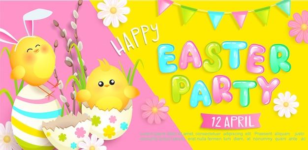 Szczęśliwy transparent zaproszenie na przyjęcie wielkanocne z pięknymi rumiankami, malowane jajka i kury z uszami królika, flagi.