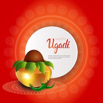 Szczęśliwy ugadi i gudi padwa hinduskiego nowego roku kartka z pozdrowieniami wakacyjny garnek z koksem