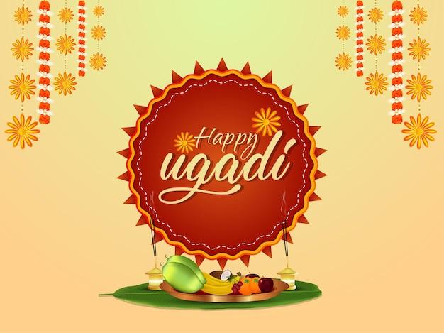 Szczęśliwy ugadi. szablon karty z pozdrowieniami tradycyjny festiwal