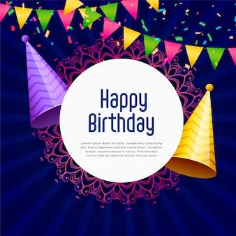 Szczęśliwy urodziny party tło wektor uroczystości