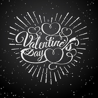 Szczęśliwy valentine s day vintage ilustracji wektorowych. znak z promieniami słońca i strzałką. znaczki etykiety z promieniami słonecznymi. ozdoba na walentynki.
