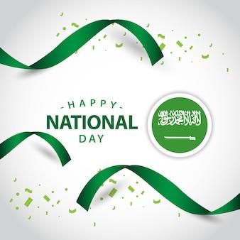 Szczęśliwy Wektor Dzień Arabia Saudyjska Szablon Wektor Wzór Premium Wektorów