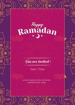 Szczęśliwy wektor szablonu karty zaproszenie na kolację ramadan