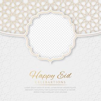 Szczęśliwy wpis w mediach społecznościowych eid islamski z pustym miejscem na zdjęcie