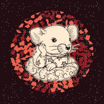 Szczur symbol 2020.