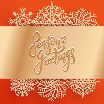 Szeroka złota kokarda z życzeniami sezonowymi z napisem świątecznym