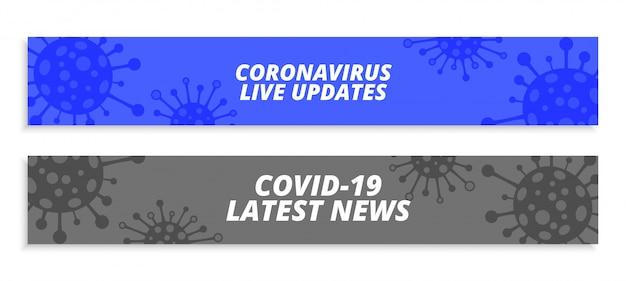 Szeroki baner coronavirus dla najnowszych wiadomości i aktualizacji