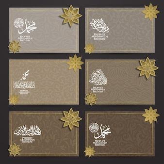 Sześć zestawów kart z życzeniami urodzinowymi proroka mahometa islamski kwiatowy wzór i kaligrafia arabska