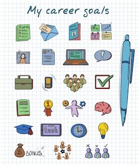 Szkic kolorowy zestaw elementów rozwoju kariery