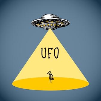 Szkic plakatu ufo