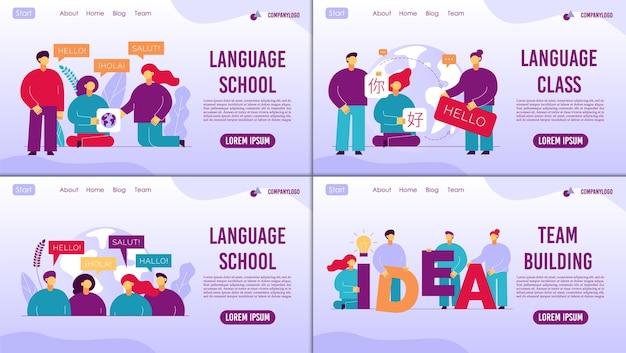 Szkoła językowa zdalna nauka, rozmowa międzynarodowa online, zajęcia. motywacja do budowania zespołu, rozwój ducha firmy na wspólnym innowacyjnym pomyśle. szkolenie pracowników biznesu. zestaw strony docelowej
