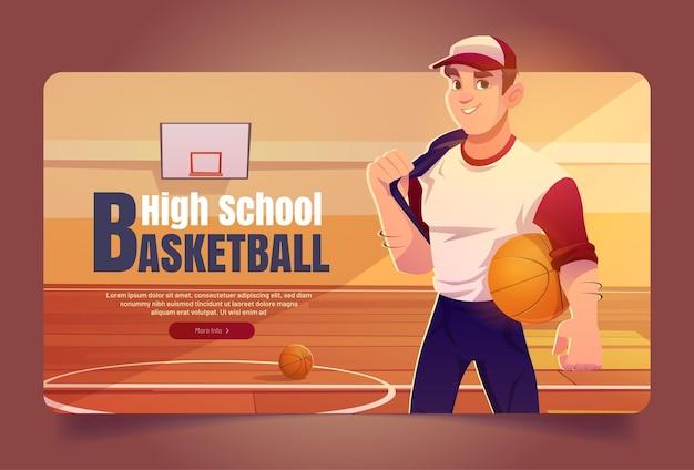 Szkoła koszykówki kreskówka baner internetowy sportowiec w mundurze drużyny trzymający piłkę na tle gimnazj...