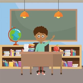 Szkoła podstawowa kreskówka