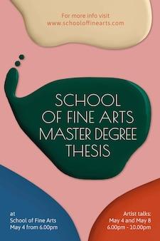 Szkoła sztuk pięknych szablon wektor kolor farby abstrakcyjna reklama plakat