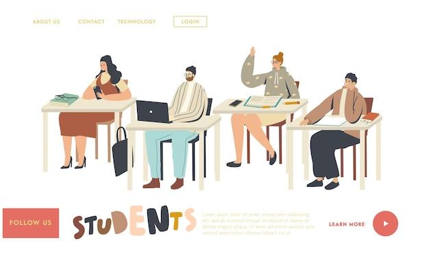 Szkolnictwo wyższe, ludzie zdobywają wiedzę szablon strony docelowej. studenci siedzą przy biurkach odwiedzając wykład na uniwersytecie. nauka postaci, komunikacja, nuda na seminarium. liniowa ilustracja wektorowa